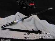 黑血机折切造唐刀|唐刀|中碳钢|★★|标准长度