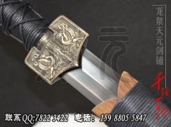 四圣兽八面汉剑|高碳钢|汉剑|★★★