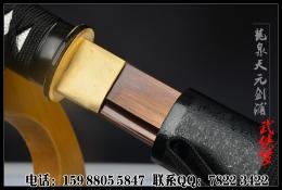 溢彩直刀唐刀|高碳花纹钢|武士刀唐刀|★★★